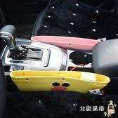汽車置物架 創意汽車收納盒 車載座椅縫隙儲物盒小物件收納袋置物盒(七夕情人節)