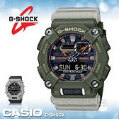 CASIO 卡西歐 手錶專賣店 GA-900HC-3A G-SHOCK 電子錶 男錶 矽膠錶帶 防水200米 GA-900HC