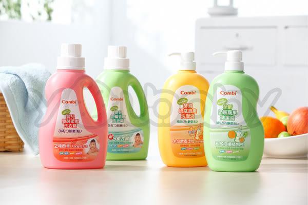 【組合】康貝 Combi 酵素奶瓶蔬果洗潔液促銷組+海綿旋轉奶瓶刷