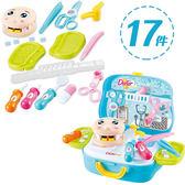 牙醫玩具17件組 醫生遊戲玩具 扮家家酒 收納箱 仿真玩具 8781 好娃娃
