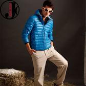 JORDON 橋登 JD975-藍 男超輕羽絨夾克 年輕款 超輕連帽羽絨外套