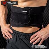 護具 加壓護腰帶運動護具健身跑步深蹲訓練束腰間盤腰肌勞損收腹帶男女 名創家居館