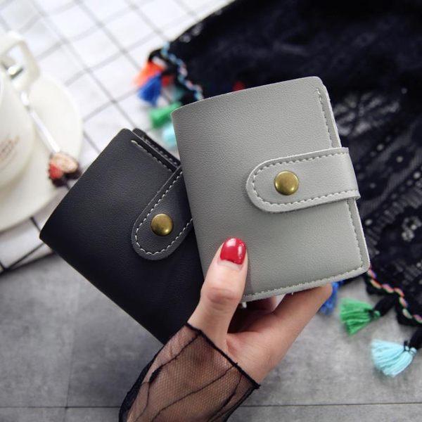 [短夾]新款2018英倫風女士學生簡約潮流復古兩折車縫線小錢包AM011