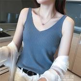 v領吊帶背心女夏季內搭冰絲針織黑白色小心機打底衫無袖上衣外穿『小淇嚴選』