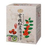 有機紅棗補氣茶(5gx12入)曼寧花草茶★愛家純素 Vegan 全素