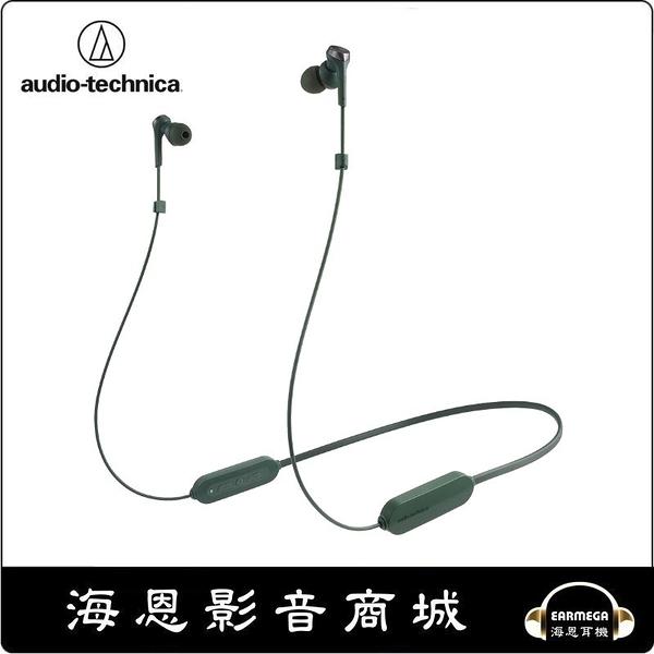【海恩數位】日本鐵三角 audio-technica ATH-CKS330XBT 無線耳塞式耳機 綠色
