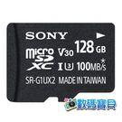 【免運費】 Sony SR-G1UX2A 128GB microSDXC UHS-I Class10 記憶卡 (100MB/s,索尼公司貨五年保固) 附轉卡 128g SDHC