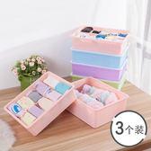 內衣褲收納盒塑料襪子盒分格內衣盒有蓋文胸盒多功能衣物整理盒箱WY