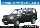 ∥MyRack∥WHISPBAR FLUSH BAR Land Rover Discovery 4 5  專用車頂架∥全世界最安靜的行李架 橫桿∥