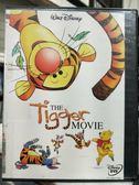 影音專賣店-Y28-115-正版DVD-動畫【跳跳虎歷險記】-中英語發音