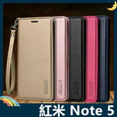 Xiaomi 小米 紅米機 Note 5 Hanman保護套 皮革側翻皮套 隱形磁扣 帶掛繩 支架 插卡 手機套 手機殼