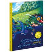 森林幻遊 Promenades en forêt:隨時給自己15分鐘的寧靜  明信片著色書
