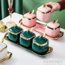 邁卡倫北歐簡約輕奢陶瓷調料罐盒調味瓶鹽味精罐廚房商用家用帶蓋 名購新品