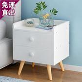 北歐床頭櫃實木腿經濟型臥室收納櫃置物櫃簡易床邊儲物櫃斗櫃床櫃WY
