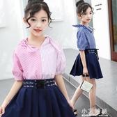 女童套裝 女童夏裝2019新款洋氣套裝中大童時尚短袖兩件套12歲女孩公主裙子【小艾新品】