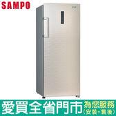 SAMPO聲寶205L直立式冷凍櫃SRF-210F含配送到府+標準安裝【愛買】
