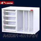 A4 兩排5格抽屜 文件櫃  樹德 A4XM1-4H1P2V (資料櫃 公文櫃 辦公櫃 文書櫃 鐵櫃 抽屜櫃 桌上 落地)