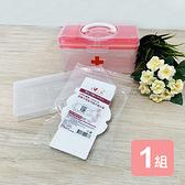 《真心良品》愛麗兒收納盒+口罩墊片超值組