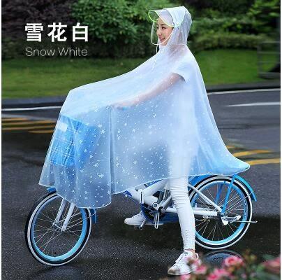 雨衣電瓶車單人騎行男女成人韓國時尚電動自行車加大加厚摩托雨披 韓慕精品