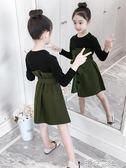 女童連身裙秋裝韓版兒童長袖裙子春秋季女孩洋氣潮衣童裝 港仔會社
