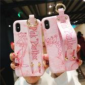 iPhone X 手機殼 粉紅豹卡通 皮質硬殼 潮牌 腕帶保護套防摔頑皮豹 保護殼 iPhoneX 蘋果X