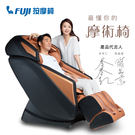 FUJI 智能摩術椅 FG-8000 智...
