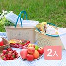《真心良品》野餐趣手提式大+小收納籃(2入)