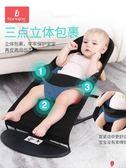哄娃神器嬰兒搖搖椅安撫椅兒童搖床躺椅哄睡神器 【格林世家】
