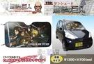 車之嚴選 cars_go 汽車用品【TT01】日本進口 進擊的巨人 漫畫圖案 車用 前擋玻璃 隔熱遮陽板 簾