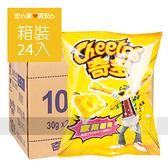 【奇多】家常起司30g,24包/箱