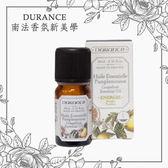 Durance 朵昂思 葡萄柚精油 10ml【巴黎丁】