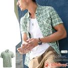 Wildland 荒野 0A71208-67湖水綠 男彈性抗UV格子短袖襯衫 快乾機能衣/防曬襯衫/登山休閒服/彈性纖維*