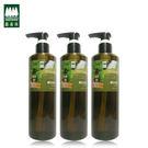 【綠森林】頭皮清潔 頭皮修護 乾性 油性→芬多精洗髮精300ml(豐盈/潔淨)三瓶組 1瓶只要425元!