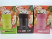 【THERMOS 膳魔師】不鏽鋼真空食物燜燒罐0.5L(JBN-500) 盒損出清【淨妍美肌】