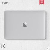 SkinAT蘋果筆記本外殼貼膜MacBookAir保護膜Mac貼紙隱形膜聖誕交換禮物
