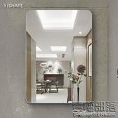 壁掛衛生間鏡子洗手間梳妝鏡洗漱臺化妝鏡貼墻無框浴室鏡YYJ 阿卡娜