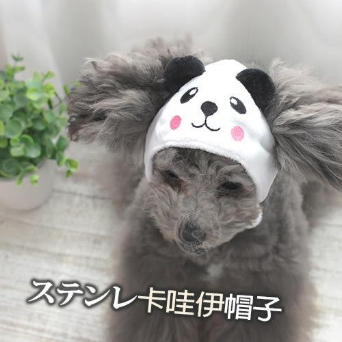 【培菓平價寵物網】Petstyle》Q萌動物變身帽頭飾s号26-28cm