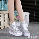 水鉆網紗鞋透氣單鞋學生網鞋隱形內增高女鞋白色休閒鞋 ZB420『時尚玩家』