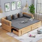沙發床實木沙發床客廳小戶型推拉多功能1.5米1.8雙人坐臥兩用折疊沙發床MKS 維科特3C