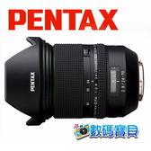 【送清潔三寶】 HD PENTAX D FA 24-70mm F2.8 ED SDM WR 防水變焦鏡頭 (富堃公司貨) 2470 k1