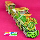 佳廷模型 親子DIY紙模型立體勞作3D立體拼圖專賣店 工程車特種車 1843年版 古典蒸汽火車 卡樂保