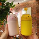 兒童保溫杯 杯子女可愛少女網紅水杯創意潮流迷你保溫杯女便攜小學生兒童水壺新品