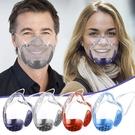 防護面罩 跨境爆款2021升級PC面罩防霧防護口透明防護防飛濺防飛沫隔離