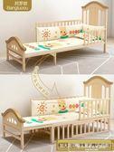 嬰兒床可拼接大床新生兒實木無漆床邊床寶寶床bb床多功能搖籃床CY『韓女王』