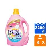 依必朗 防霉 抗菌 洗衣精-茶花香氛 3200g(4入)/箱【康鄰超市】