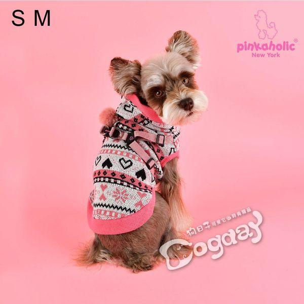 紐約《Pinkaholic》喜悅胸背T S/M號 小狗衣服 小型犬衣服 進口狗衣服