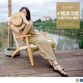 《DA7450-》純色涼感寬鬆傘襬無袖懶人長洋裝OB嚴選
