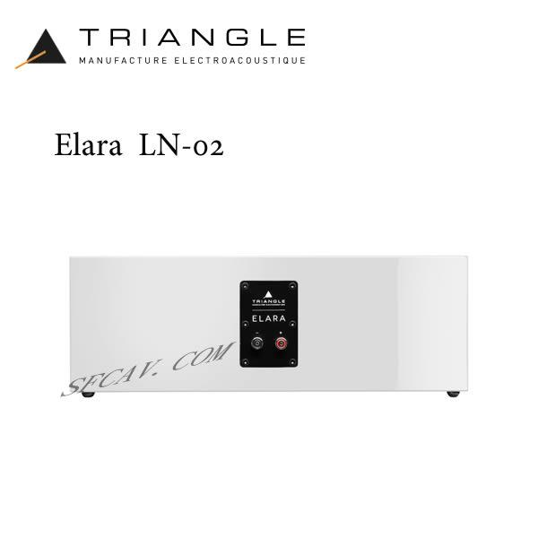 【竹北音響勝豐群】Triangle Elara LN-02 中置喇叭 White ( Esprit EZ / 902 )