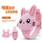 兒童手錶 兒童手錶女兔子學生電子錶女孩玩具錶卡通手錶網紅玩具禮物卡通 3色
