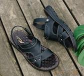紓困振興 涼鞋男夏季新款休閒沙灘鞋男真皮爸爸兩用外穿涼拖鞋男 扣子小铺
